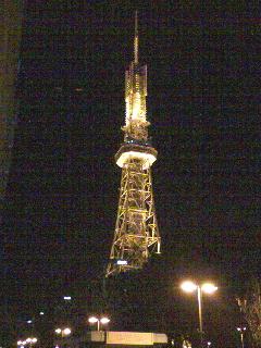 名古屋の夜です。